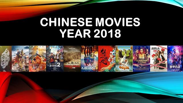 Chinese Movies Year 2018 – Ninenovel