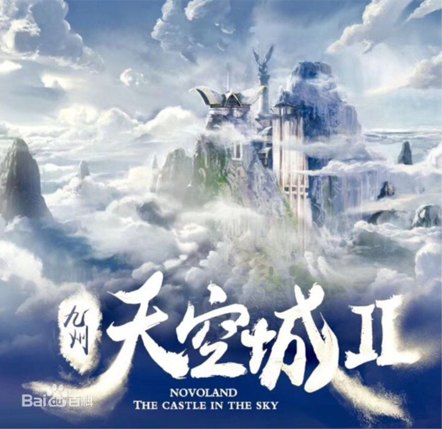 Novoland: The Castle in the Sky 2 九州天空城 (2020) – Ninenovel
