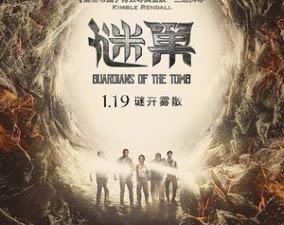 Chinese Movies – Ninenovel